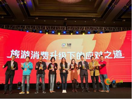 韩亚航空荣获飞猪2017'双十一最佳销量奖'