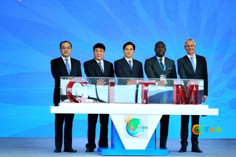 2017中国国际旅游交易会在昆明举办