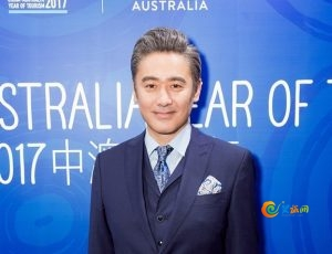 2017年2月,吴秀波被授予中澳旅游年形象大使称号